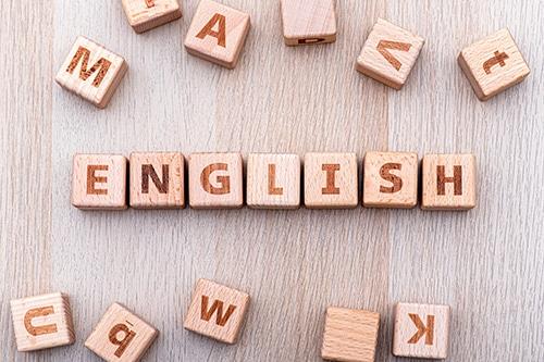 Inglés, el idioma imprescindible